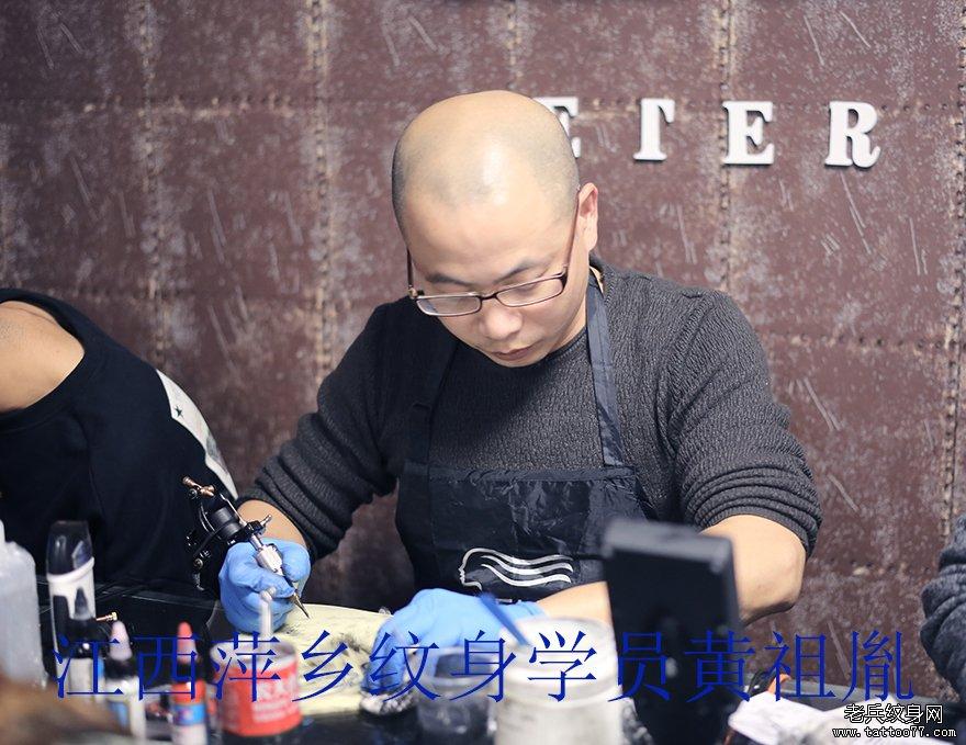 纹身主页 纹身培训 学员风采  武汉纹身店 纹身图  0 喜欢   浏览
