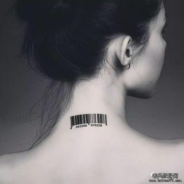 纹身素材——条形码