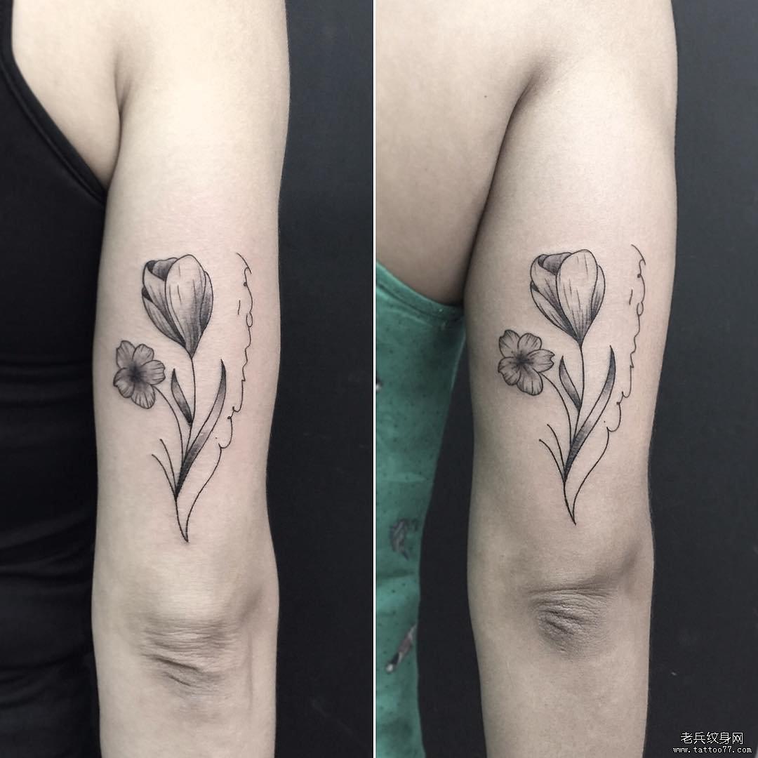 手臂花纹身图案