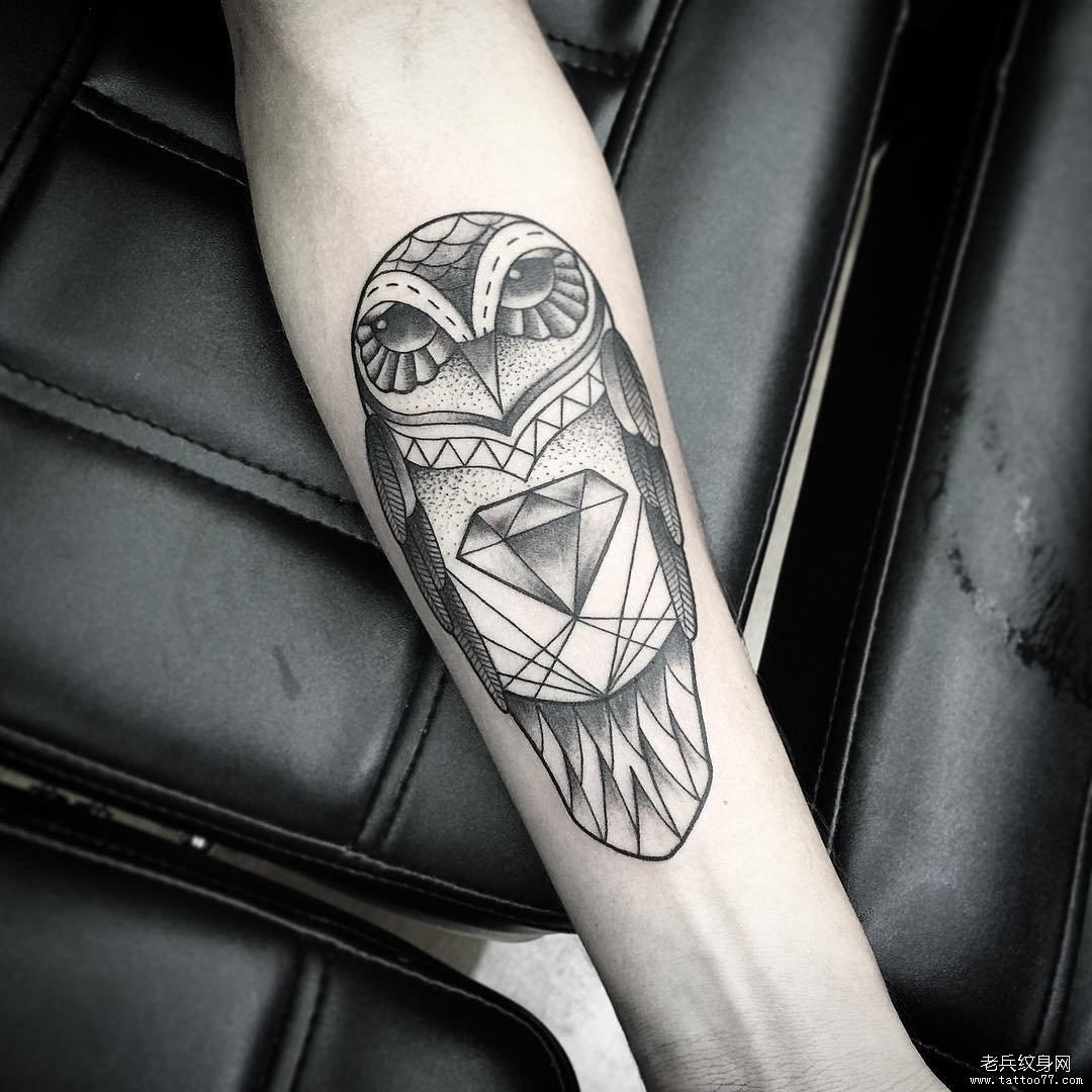 手臂小清新向日葵字母纹身图案