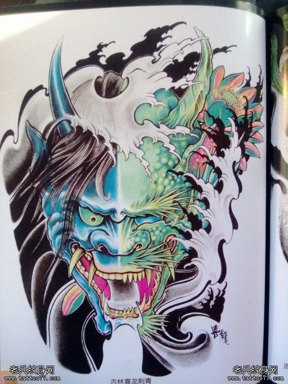 班诺彩色纹身手稿
