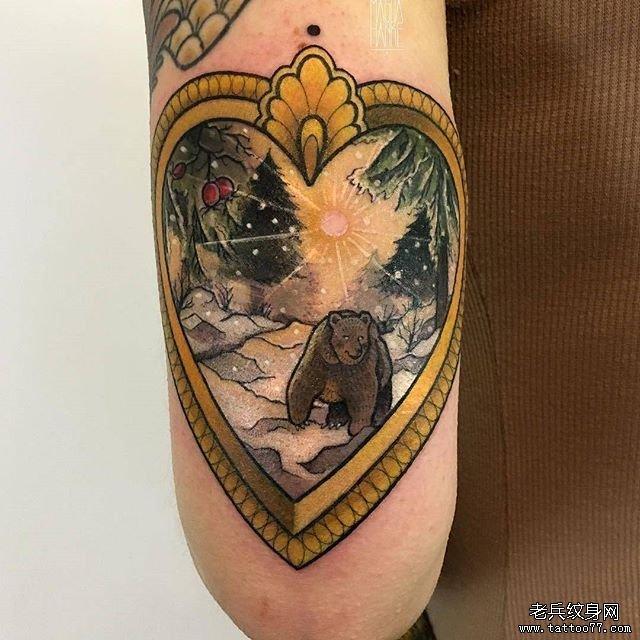 熊森林爱心纹身图案