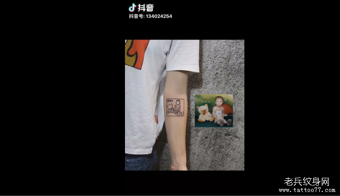 小臂简笔画纹身视频