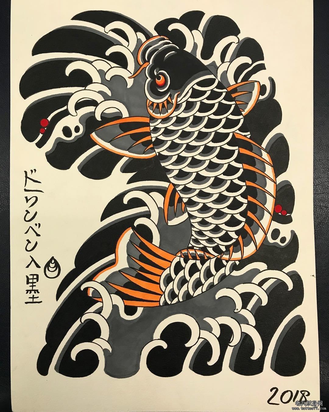 日式半胛浪花鲤鱼纹身图案