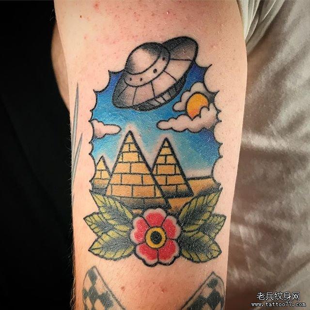 手臂school金字塔飞碟纹身图案