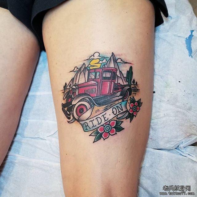 大腿school汽车纹身图案