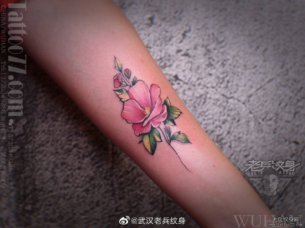 小手臂花纹身作品