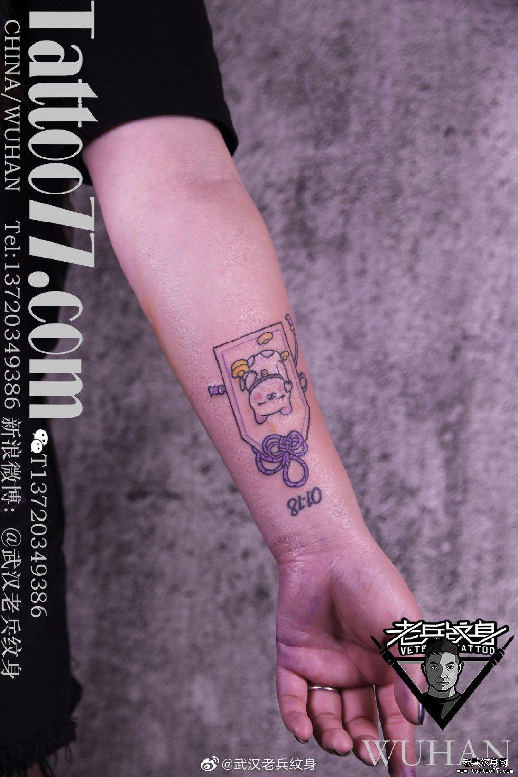 小手臂平安符纹身作品